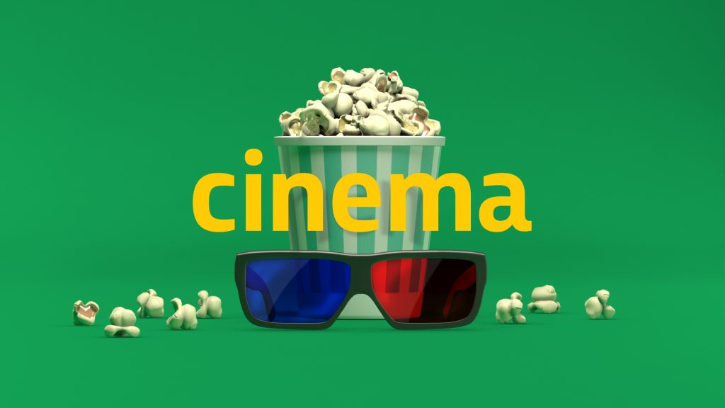 cn_premmia_cinema
